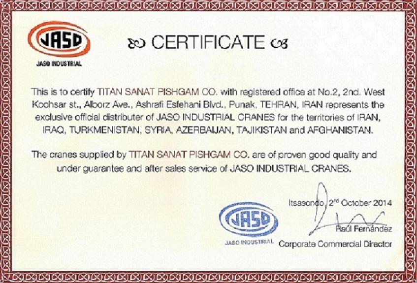 JASO_certificate_final_1